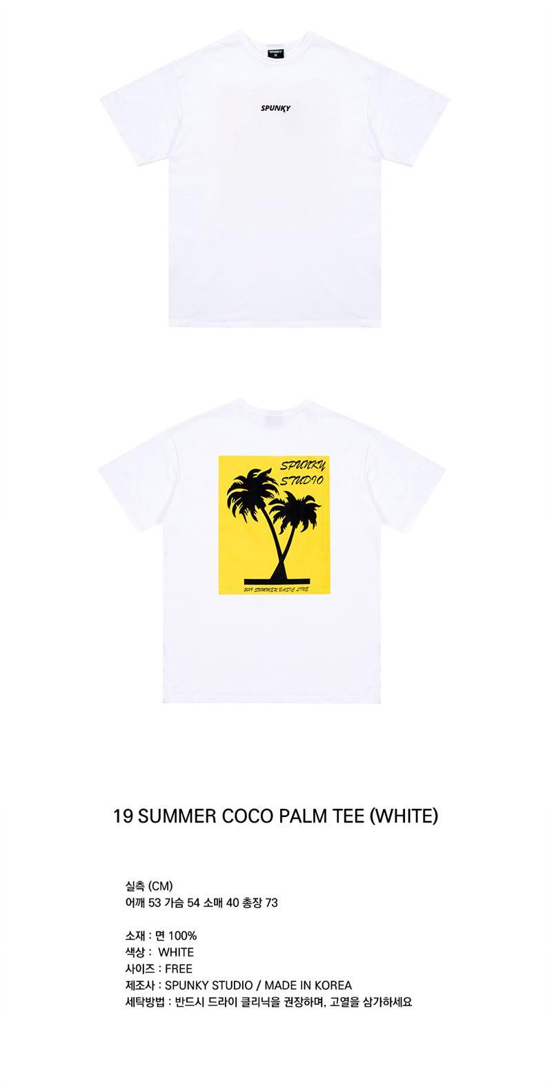 스펑키(SPUNKY) 19 여름 코코팜 티 (화이트)