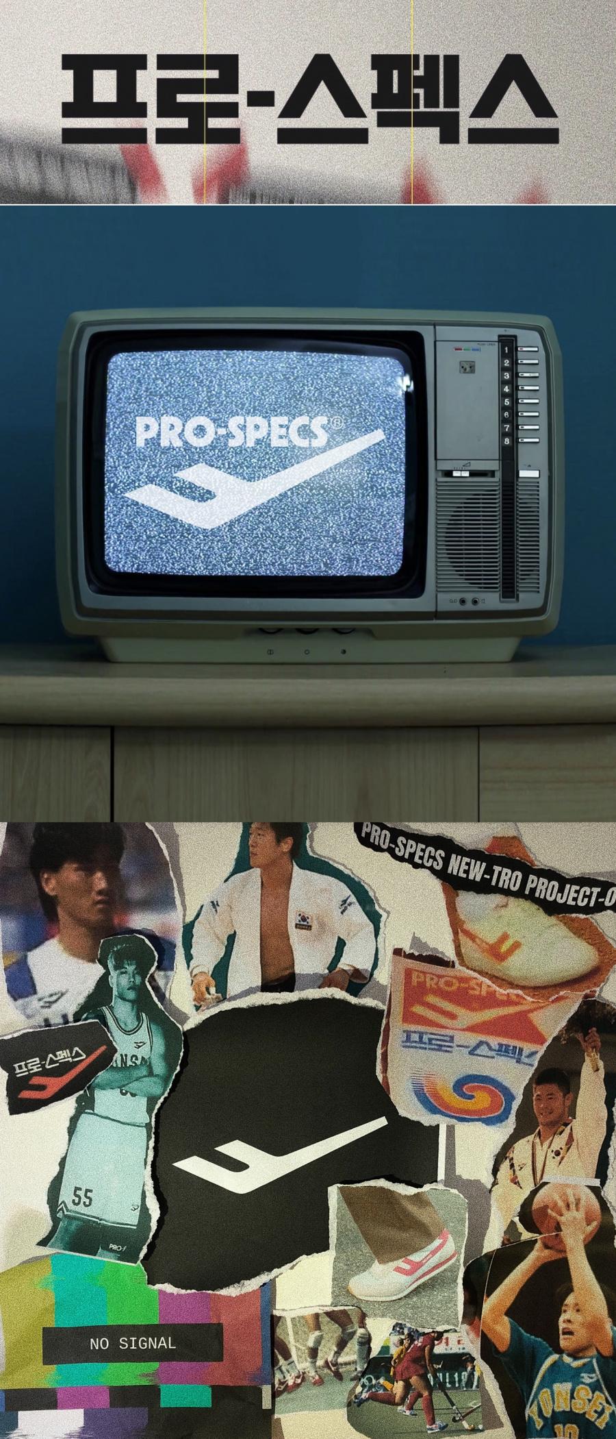 프로스펙스(PROSPECS) 오리지널 피트니스 브라탑 레이어드 크롭 슬리브리스(W)WY-X051