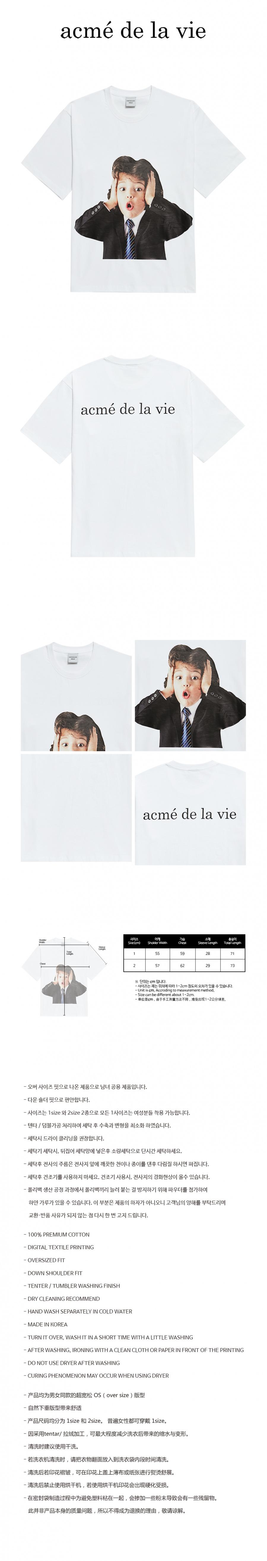 아크메드라비(ACME DE LA VIE) ADLV BABY FACE SHORT SLEEVE T-SHIRT WHITE BEETHOVEN