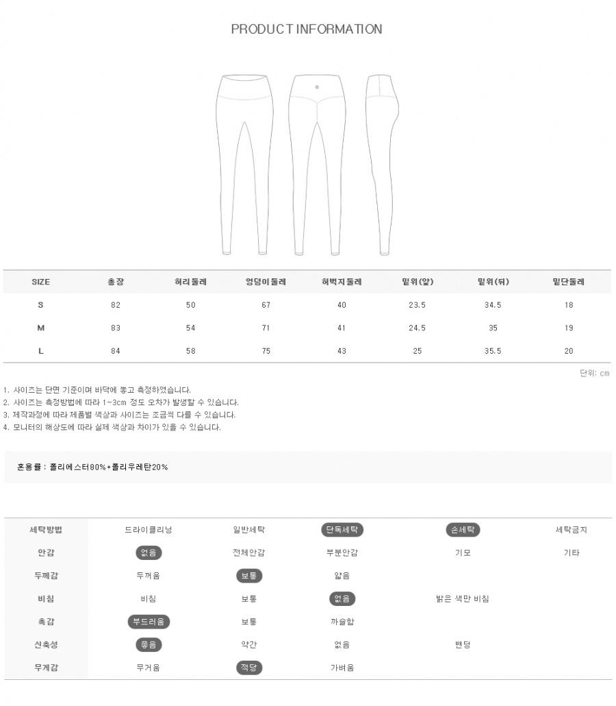 스컬피그(SKULLPIG) [SA5094] 글로우 레깅스 샤인네이비