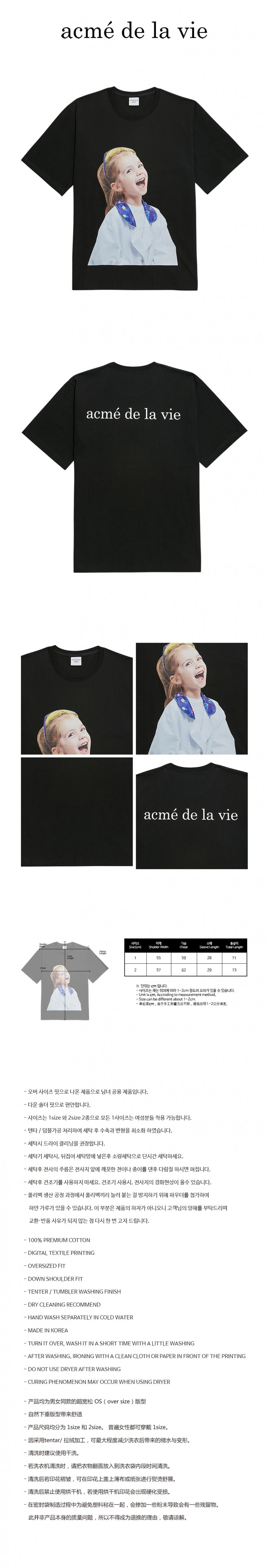 아크메드라비(ACME DE LA VIE) ADLV BABY FACE SHORT SLEEVE T-SHIRT BLACK LABORATORY