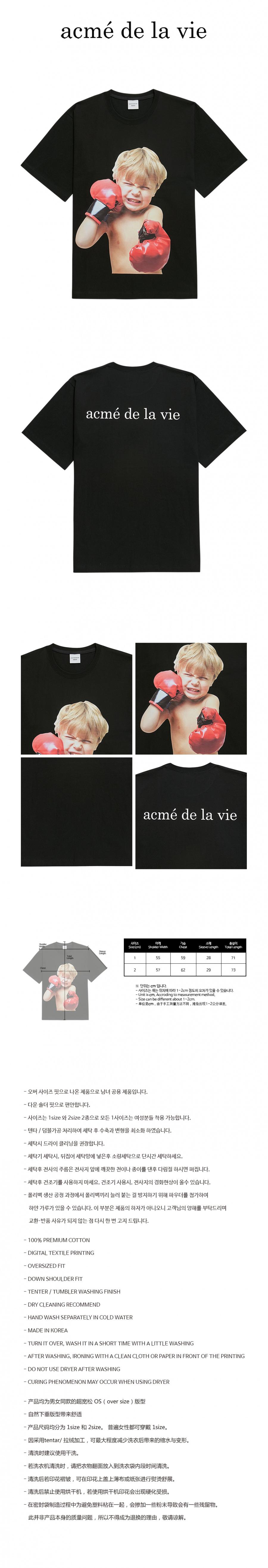 아크메드라비(ACME DE LA VIE) ADLV BABY FACE SHORT SLEEVE T-SHIRT BLACK BOXING