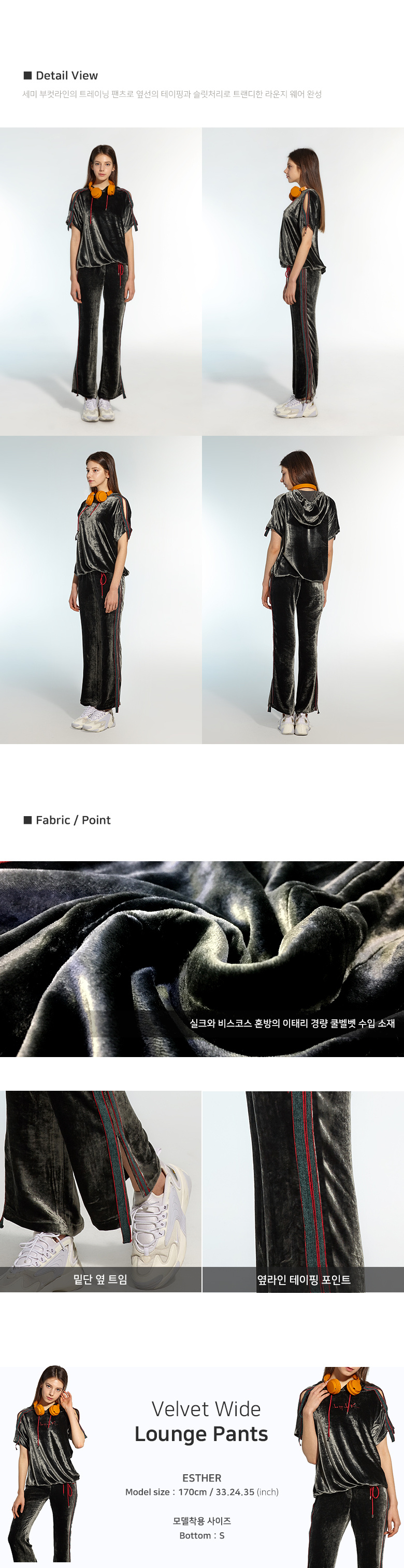 준바이준케이(JUN BY JUN K) Velvet Wide Lounge Pants(Khaki)