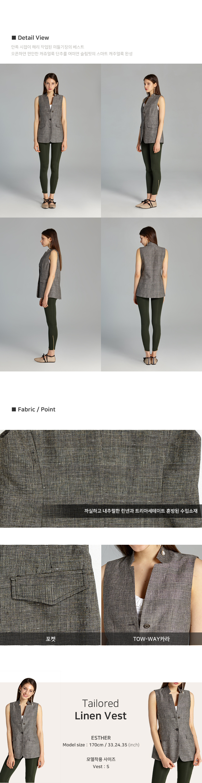 준바이준케이(JUN BY JUN K) Tailored Linen Vest( Brown)