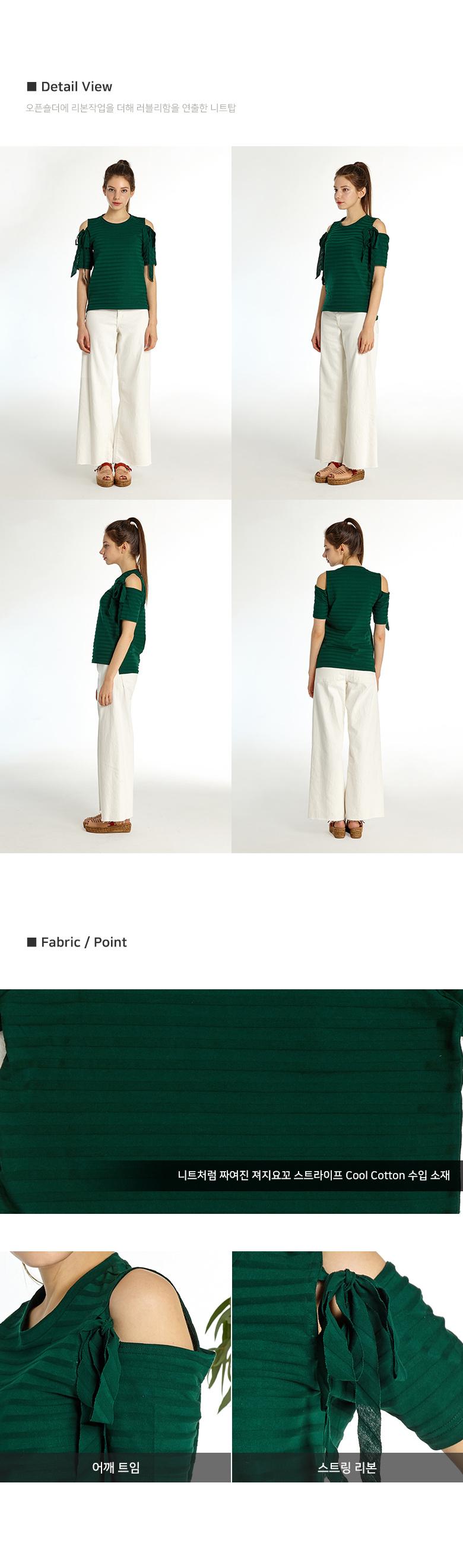 준바이준케이(JUN BY JUN K) Open Shoulder Knit Top(Green)