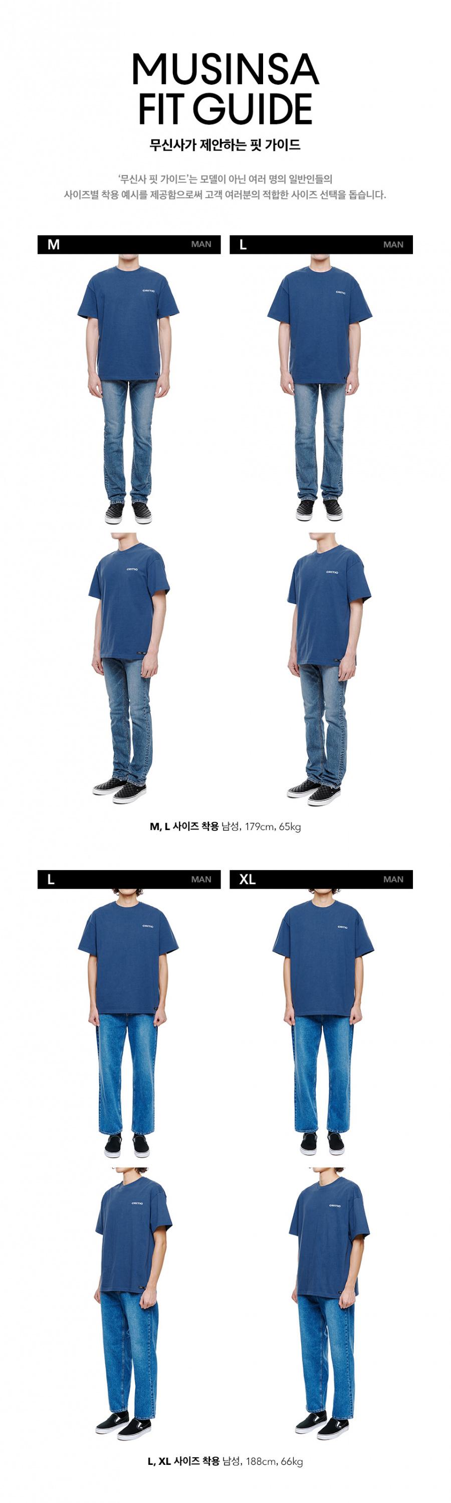 크리틱(CRITIC) BACKSIDE LOGO T-SHIRT(DARK BLUE)_CTONURS11UB5