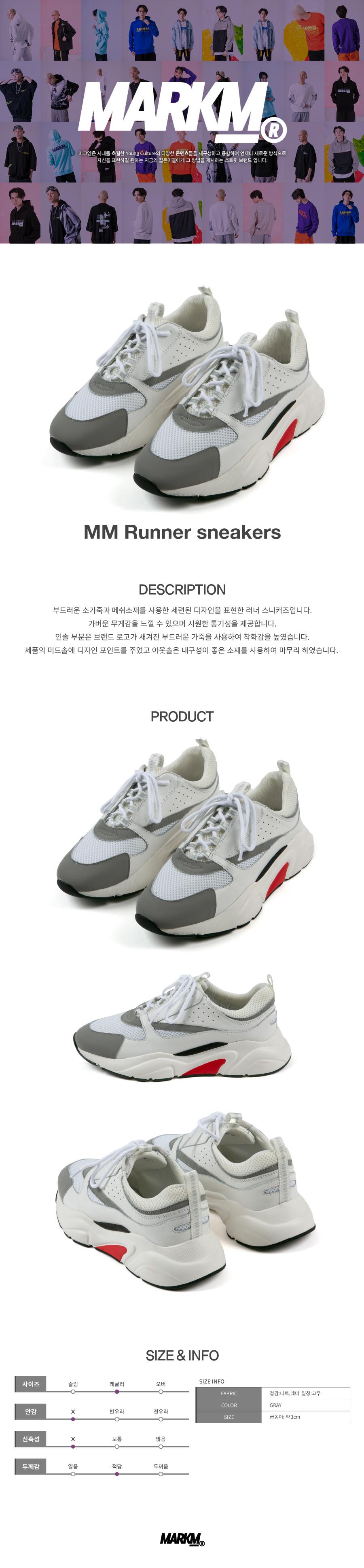마크엠(MARKM) MM Runner sneakers