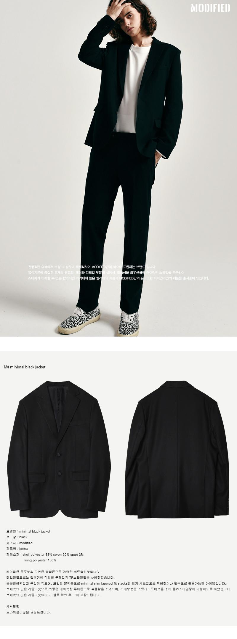 모디파이드(MODIFIED) [XXL 추가] M#1412 minimal jacket (black)