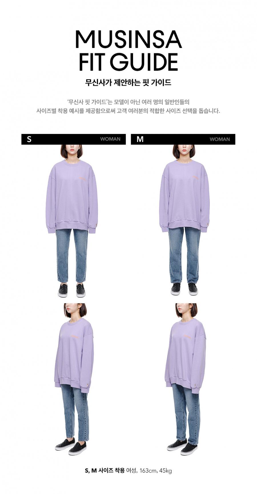 레이디 볼륨(LADY VOLUME) High-waist denim pants