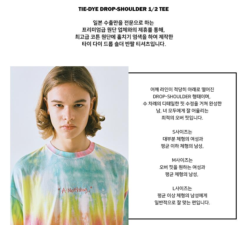 어낫띵(A NOTHING) TIE-DYE DROP-SHOULDER 1/2 TEE (Pink)