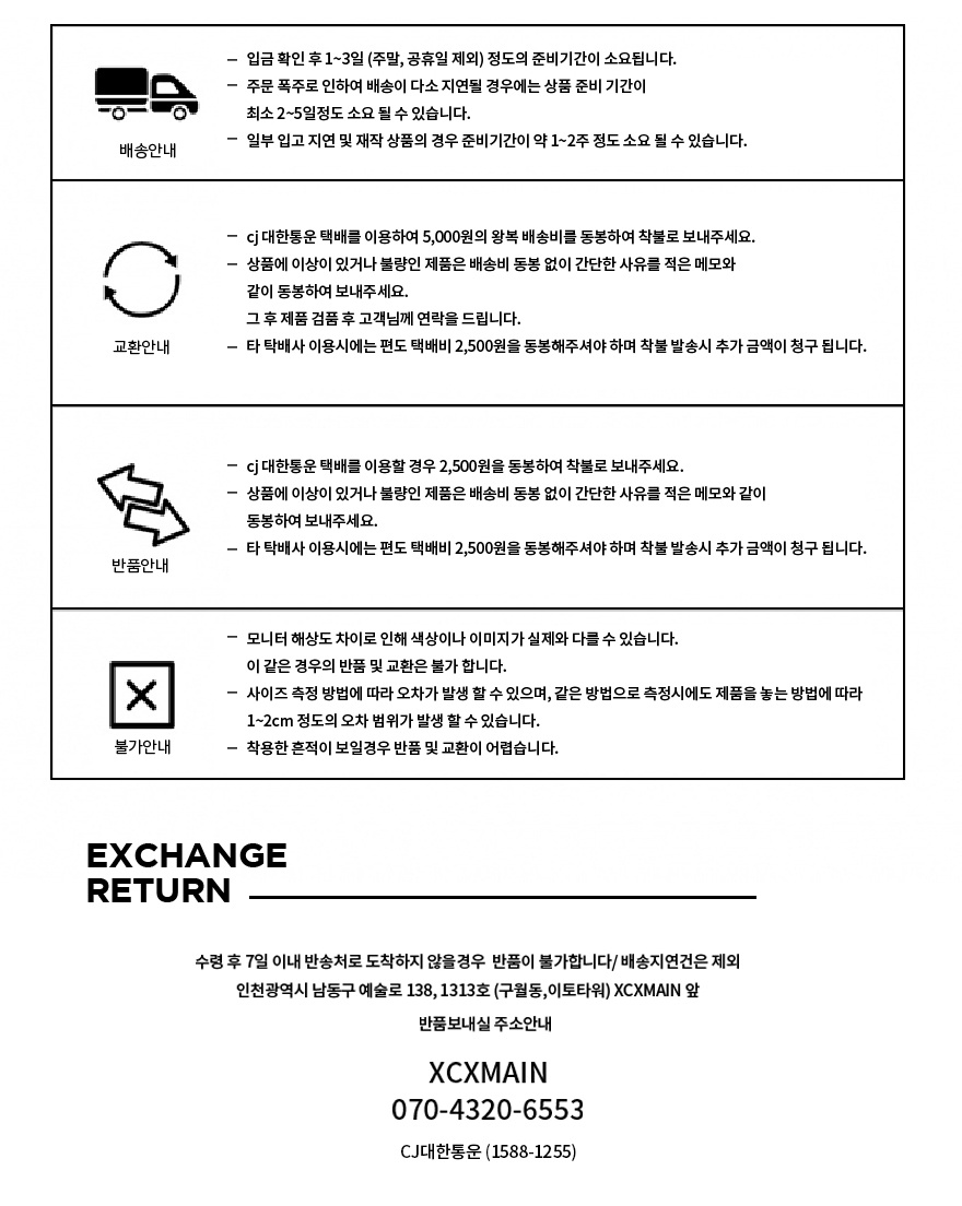 엑스씨엑스메인(XCXMAIN) 와이드 데님핏 WASHING 다운 그라데이션 청바지 (챔피온 데님 원단)