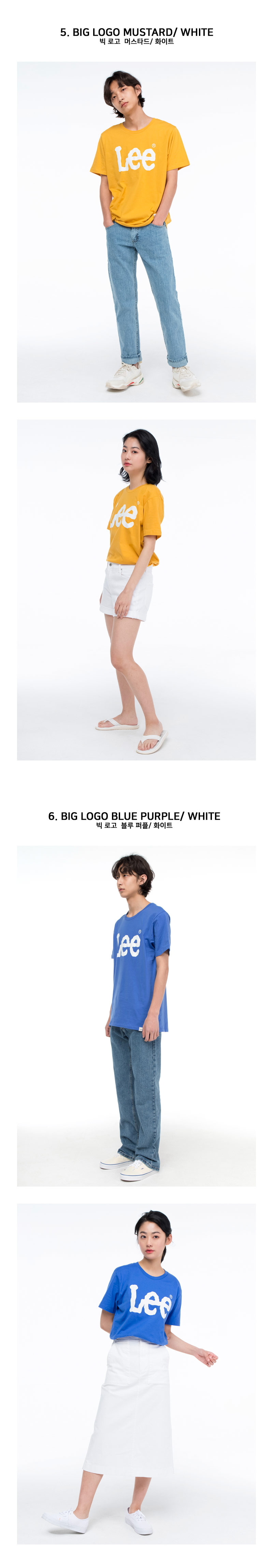 리(LEE) 로고 반팔 티셔츠 13종