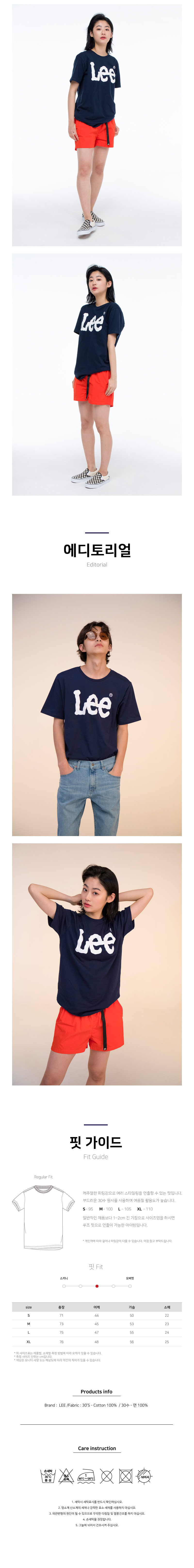 리(LEE) 빅 로고 반팔티 BIG LOGO HALF TEE-NAVY/WHITE