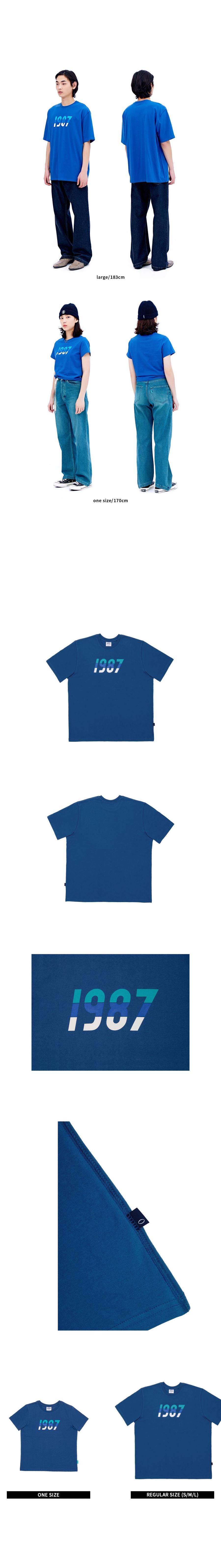 팔칠엠엠(87MM) [Mmlg] 1987 HF-T (BLUE)