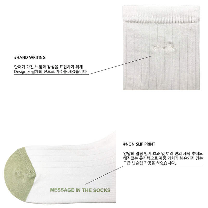메시지인더삭스(MESSAGE IN THE SOCKS) SENTIMENTAL_WT