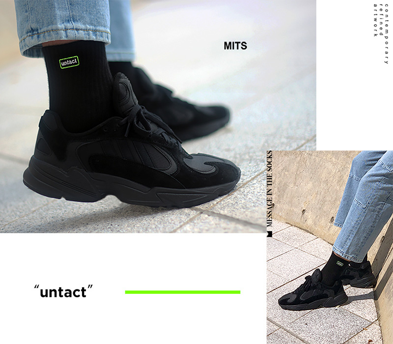 메시지인더삭스(MESSAGE IN THE SOCKS) UNTACT_BK