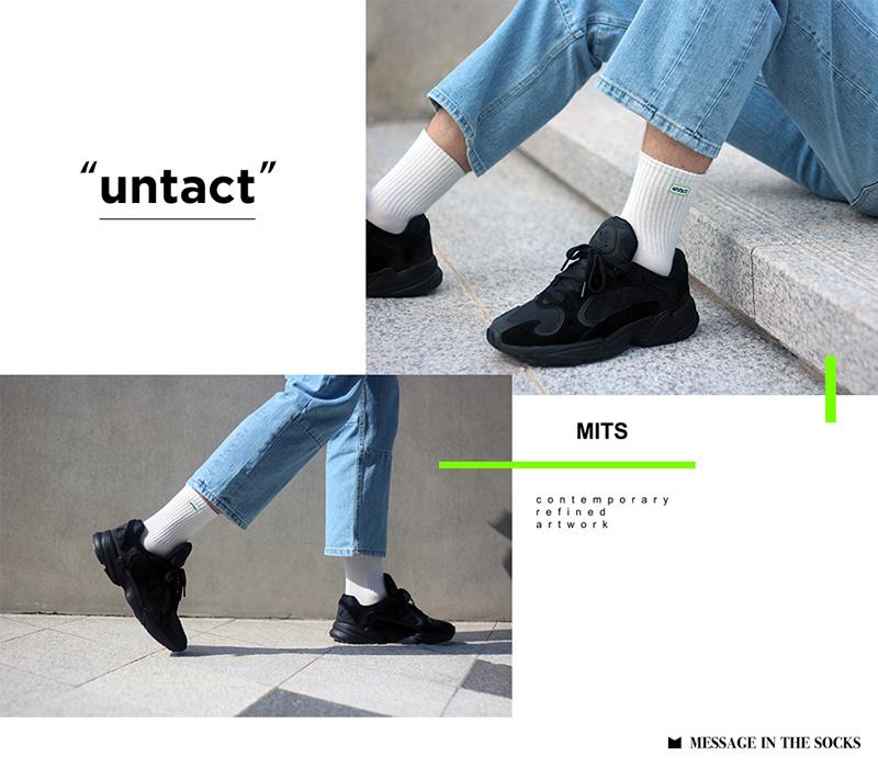 메시지인더삭스(MESSAGE IN THE SOCKS) UNTACT_WT