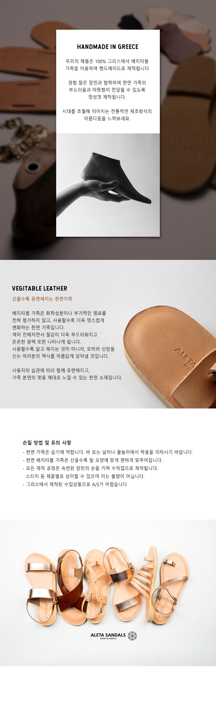 알레타 샌들(ALETA SANDAL) Multi Strap Sandal (tobacco)