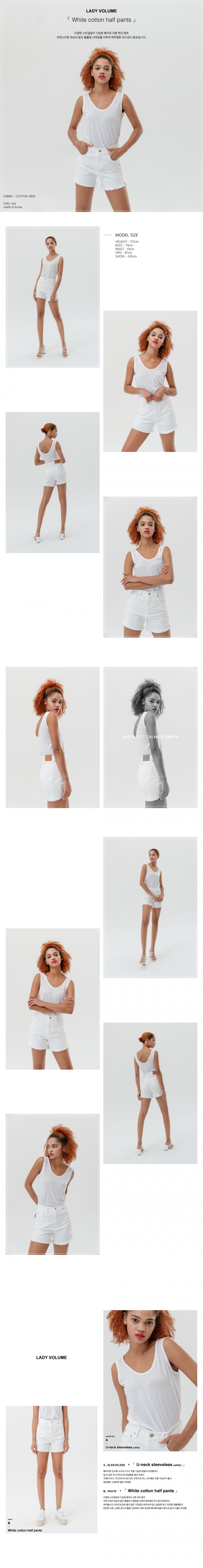 레이디 볼륨(LADY VOLUME) white cotton half pants