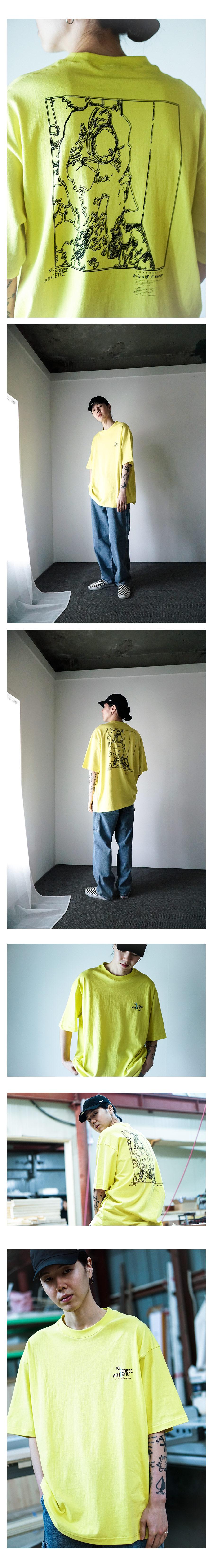 킬러비(KILLER BEE) 카라포 오버사이즈 티셔츠 (네온)