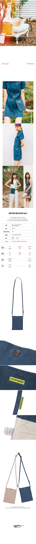 러닝하이(RUNNING HIGH) 스냅 포인트 미니 사코슈 [네이비]