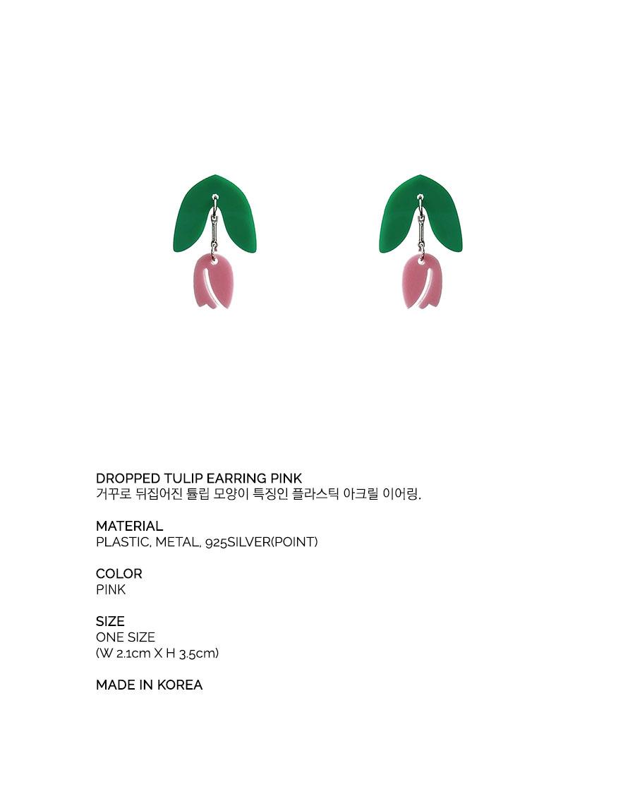 노피셜노피스(NOFFICIALNOFFICE) 드롭 튤립 이어링 핑크