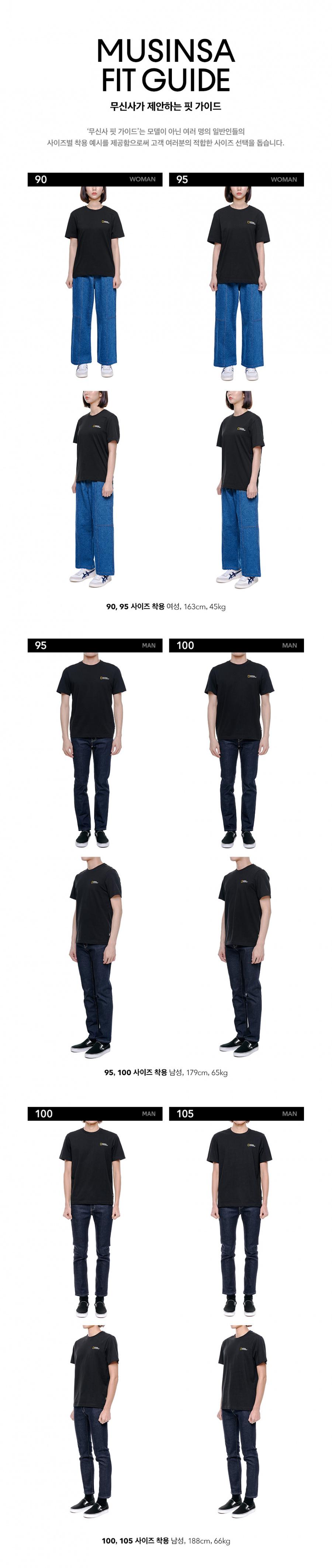 내셔널지오그래픽(NATIONALGEOGRAPHIC) N195UTS910 네오디 스몰 로고 반팔 티셔츠 CARBON BLACK