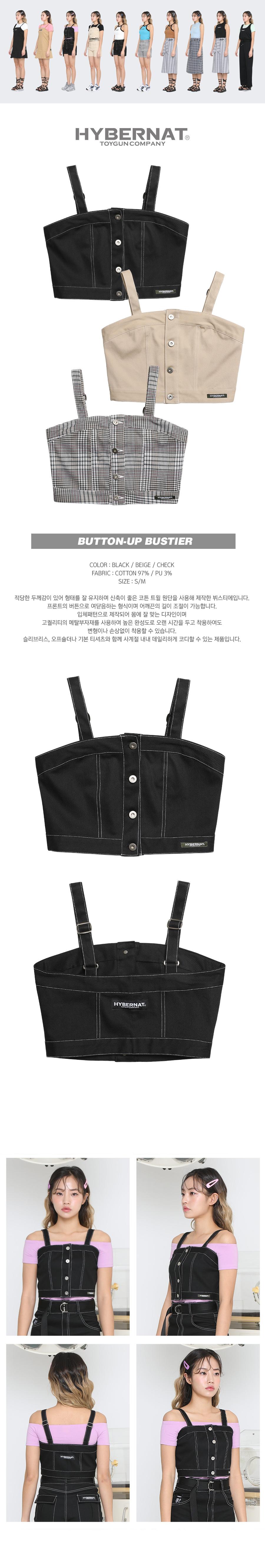 하이버넷(HYBERNAT) Button up bustier-Black