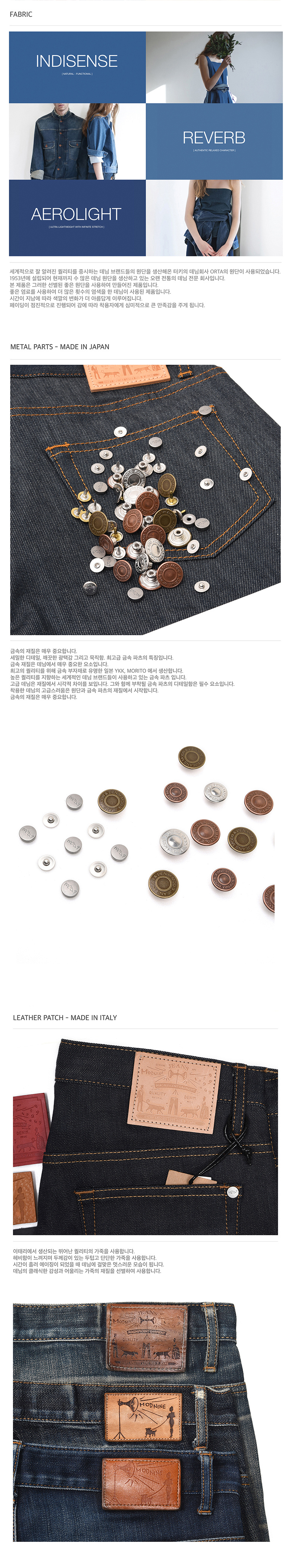 모드나인(MODNINE) Moonlight Blue - MOD1