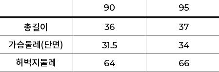 헤드(HEAD) [HEADX5252  by o!oi ]  SIDE LOGO SWIMSUIT_JOQJH19211NYX