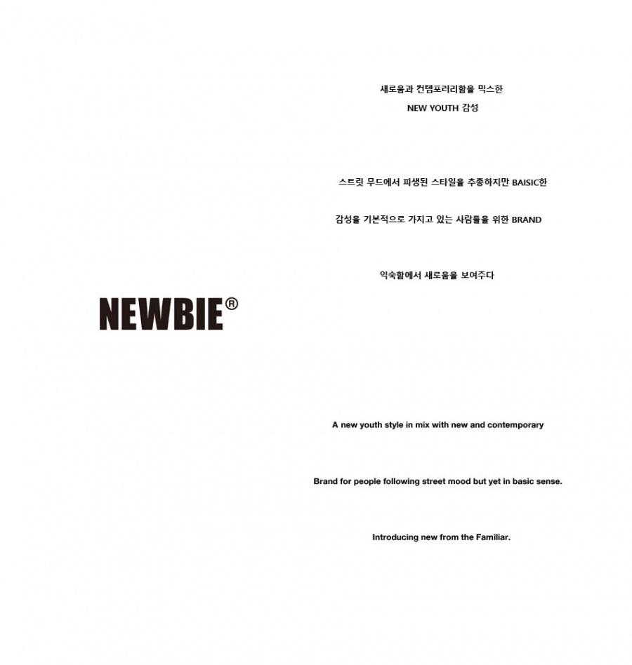 뉴비(NEWBIE) 벨티드데님팬츠