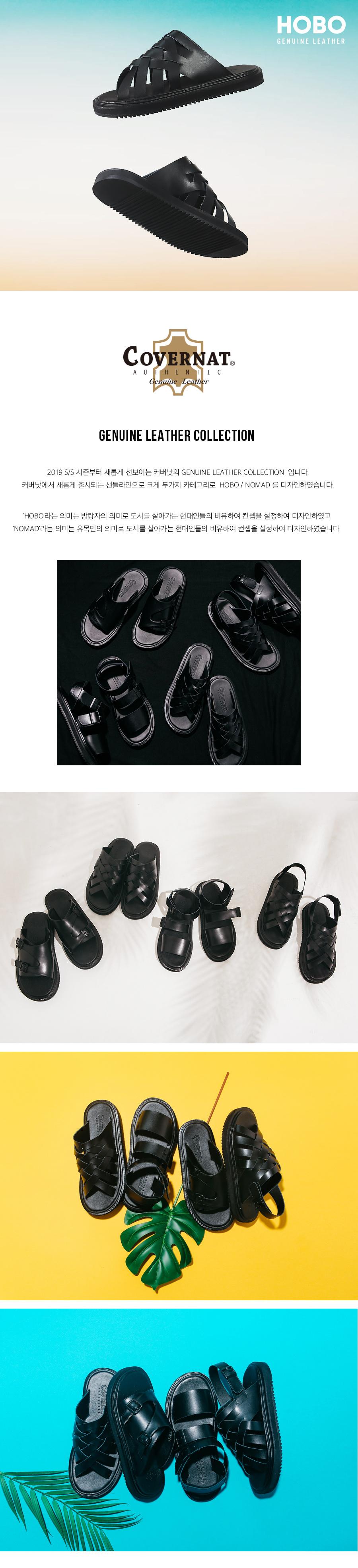 커버낫(COVERNAT) HOBO LEATHER SLIPPERS BLACK