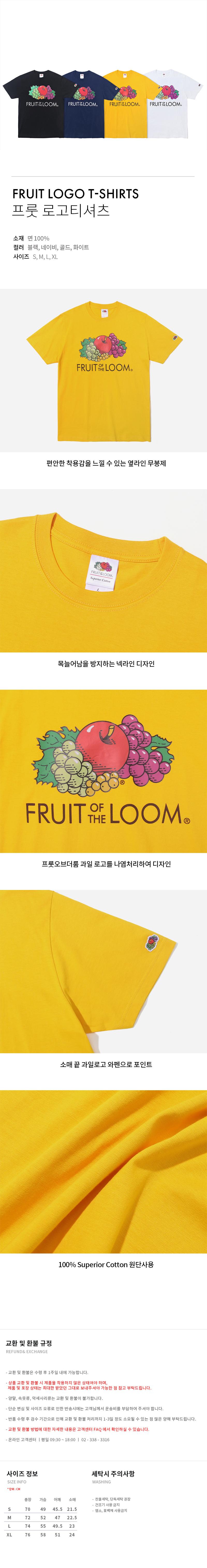 프룻오브더룸(FRUIT OF THE LOOM) [Asian fit] 210g FRUIT LOGO T-SHIRTS GOLD