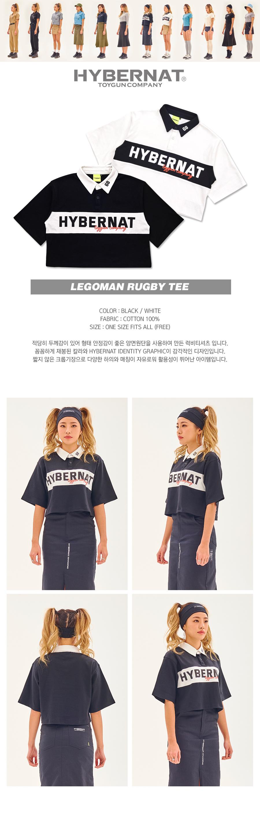 하이버넷(HYBERNAT) Legoman Rugby Tee-Black