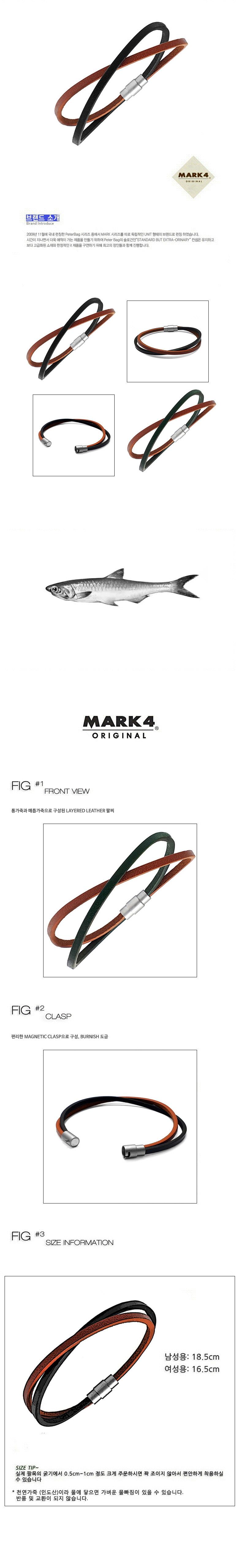 마크-4(MARK-4) LAYERED LEATHER  (ORIGINAL)