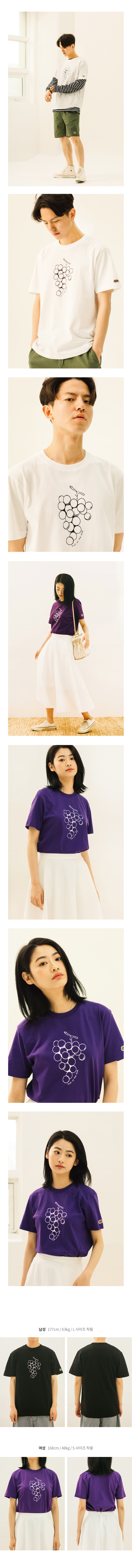 프룻오브더룸(FRUIT OF THE LOOM) GRAPE LINE T-SHIRTS BLACK