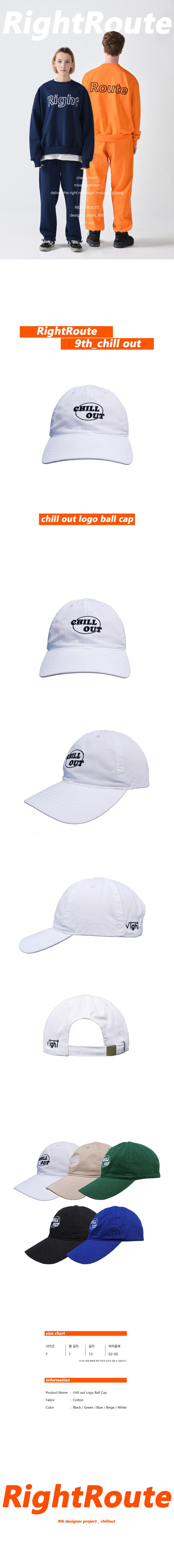 라잇루트(RIGHT ROUTE) CHILL-OUT LOGO BALL CAP WHITE