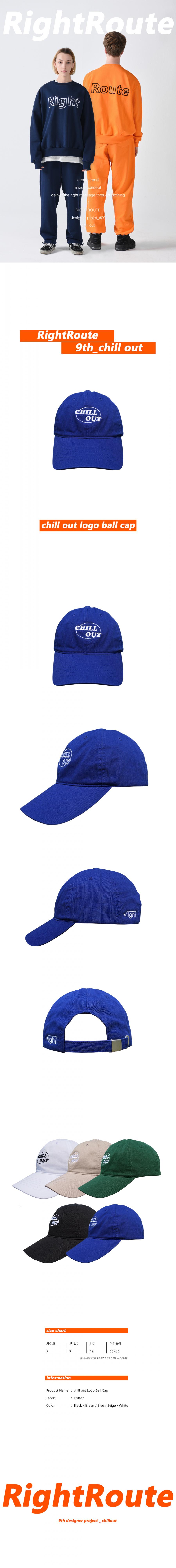 라잇루트(RIGHT ROUTE) CHILL-OUT LOGO BALL CAP BLUE