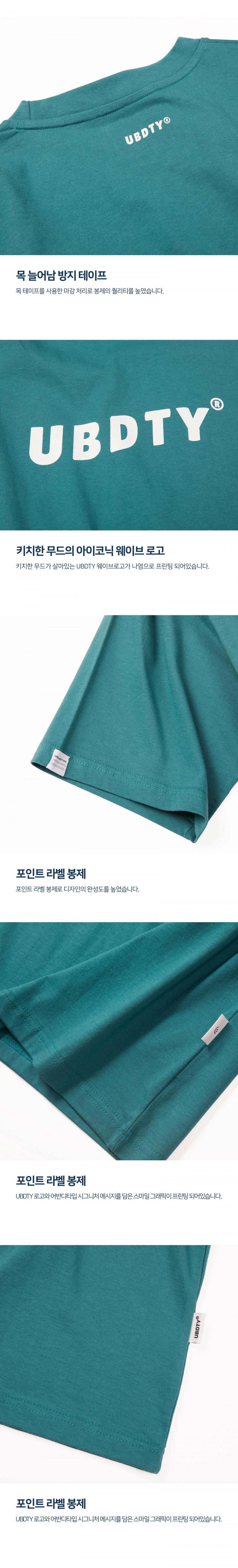 어반디타입(URBANDTYPE) DT225_UBDTY 웨이브 로고 티_민트