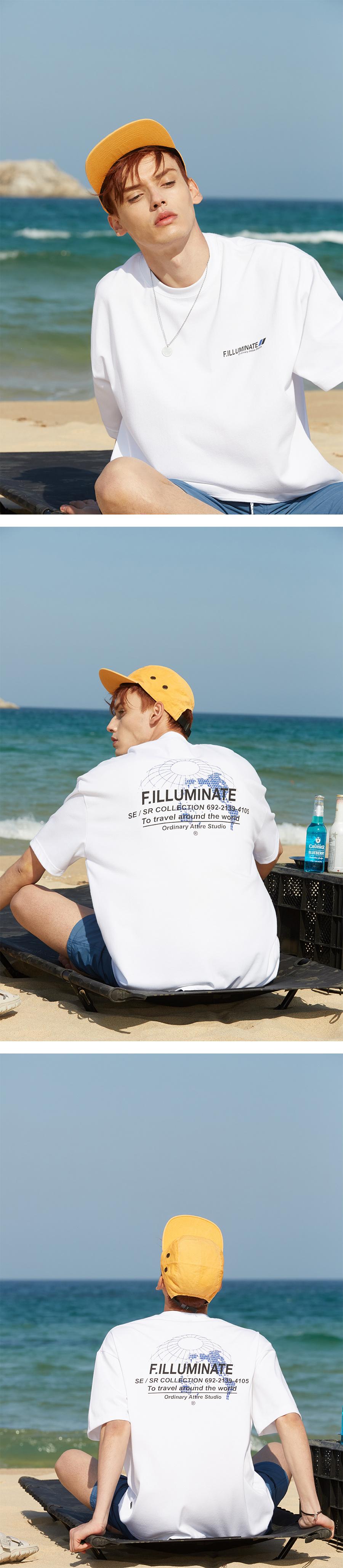 필루미네이트(FILLUMINATE) 유니섹스 오버핏 어스넷 로고 티-화이트