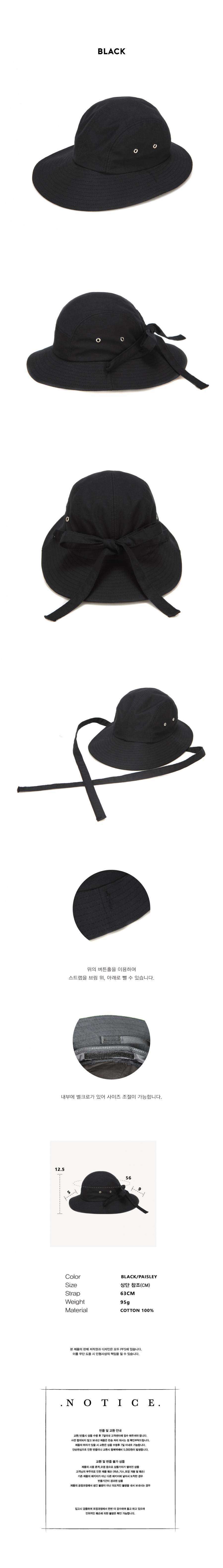 플레이페넥(PFS) PFS BUCKET HAT - BLACK