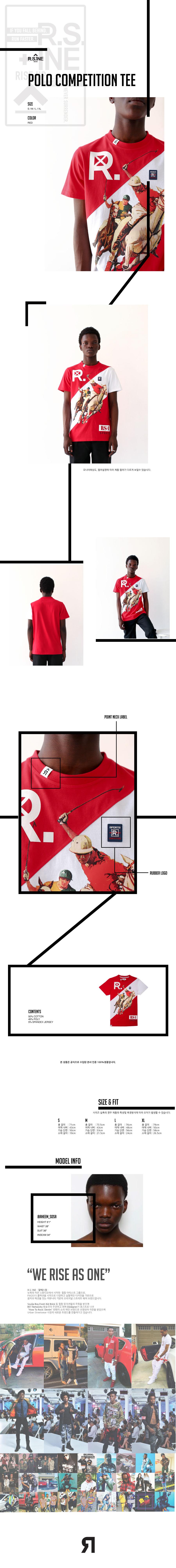 알에스원(R.S.1NE) RS1 POLO COMPETITION TEE(RED)