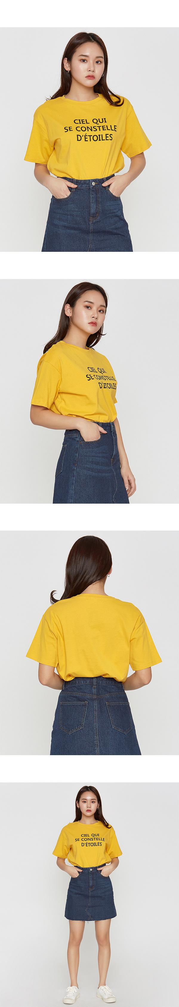미쏘(MIXXO) 레터링 솔리드 티셔츠 MIWHW9409A