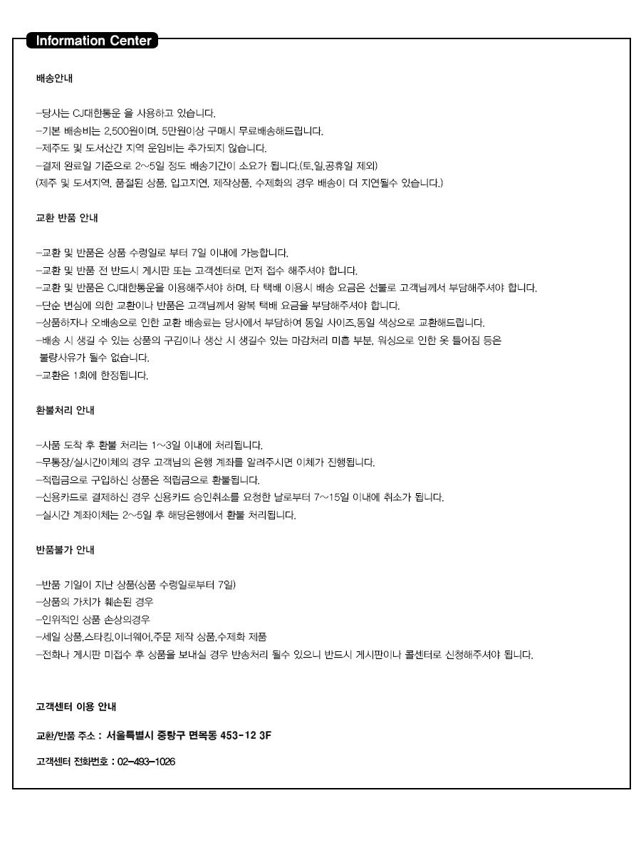랩12(LAB12) 19S/S 썸머 하프라이닝 블레이져 (네이비)