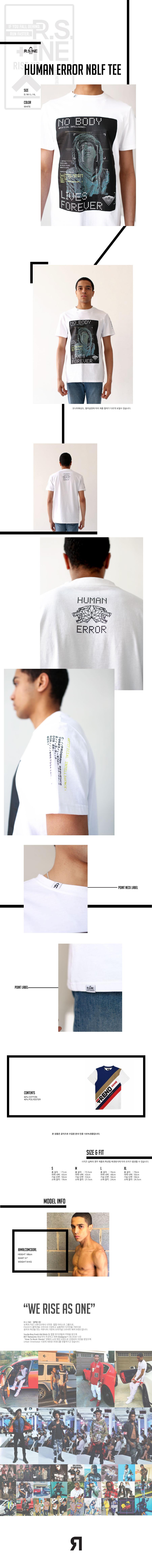알에스원(R.S.1NE) HUMAN ERROR NBLF TEE(WHITE)