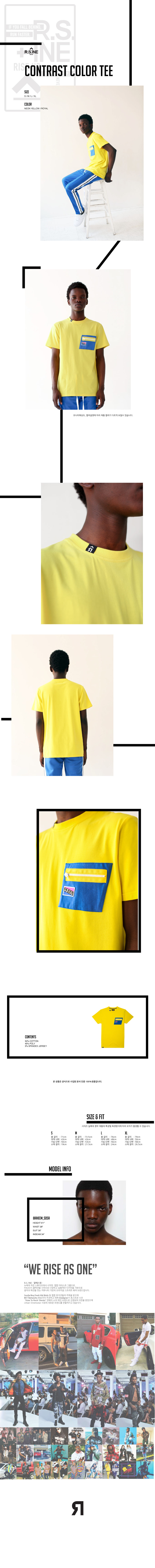 알에스원(R.S.1NE) CONTRAST COLOR TEE(YELLOW)