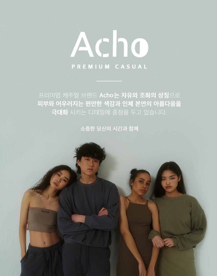 아쵸(ACHO) [유니섹스]로고 티셔츠 그레이