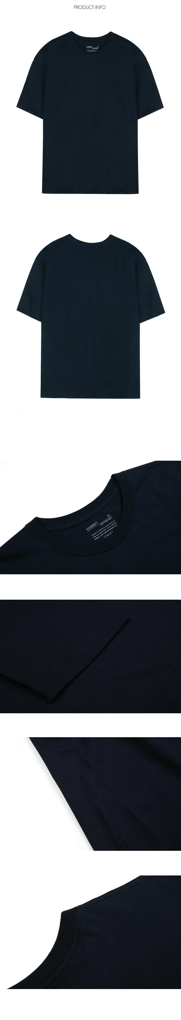 브아빗(VOIEBIT) V367 베이직 오버핏 반팔티-(네이비)