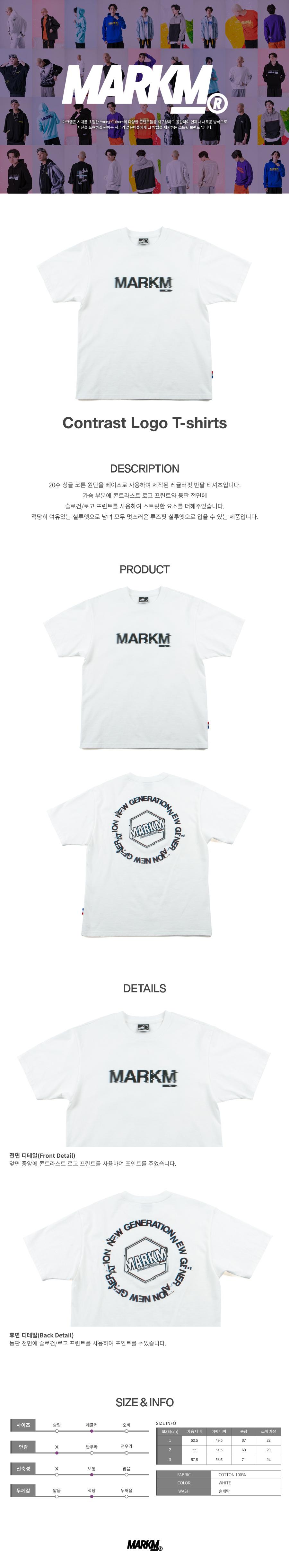 마크엠(MARKM) Contrast Logo T-shirts - WH