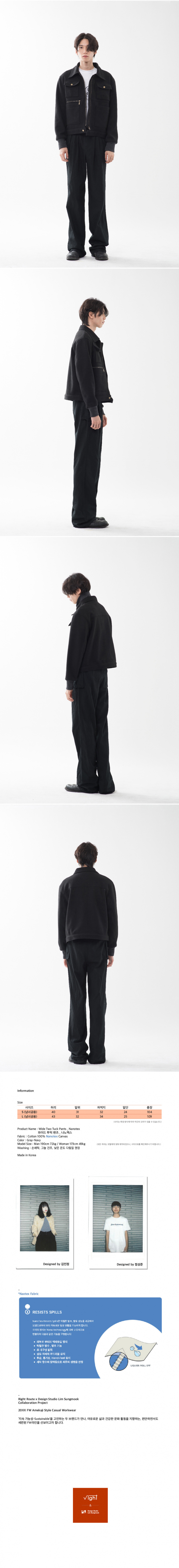 라잇루트(RIGHT ROUTE) TWO TUCK POCKET PANTS [김민정&정상준]